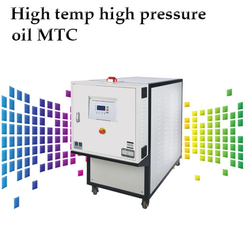 High Temp./High Pressure Oil MTC