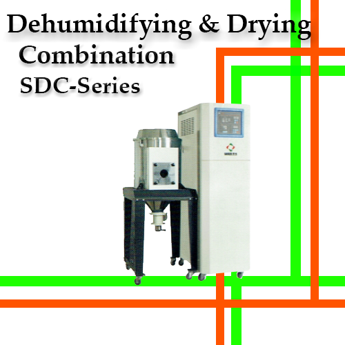 Dehumidifying & Drying Combination SDC series
