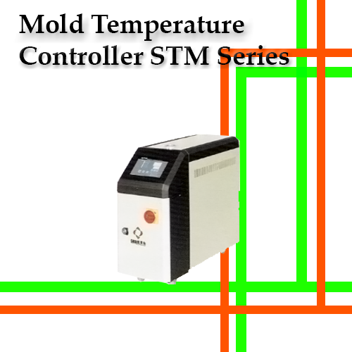 Mold Temperature Controller STM Series