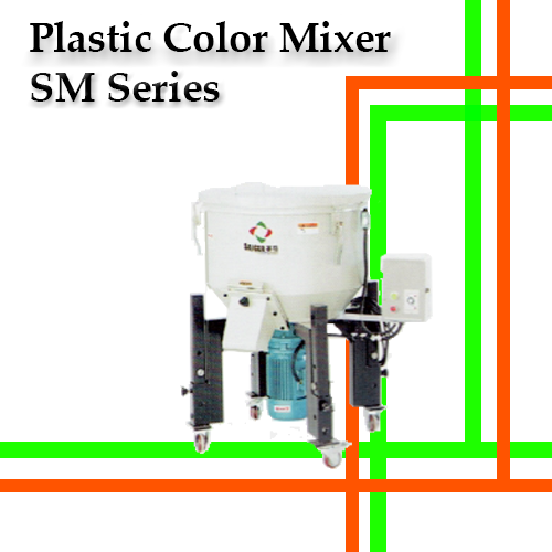 Plastic Color-mixer SM Series
