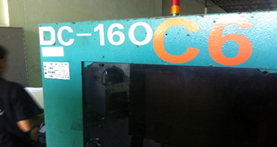 MACHINE HWA CHIN DC-160